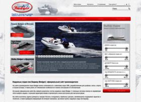 badgerboats.ru