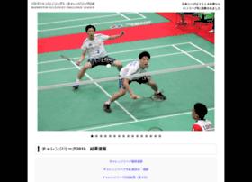 badminton-league.jp