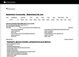 badmintonlink.com