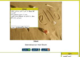 badr-cu34.ibda3.org