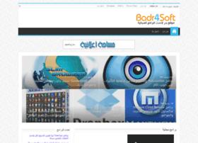 badr4soft.com