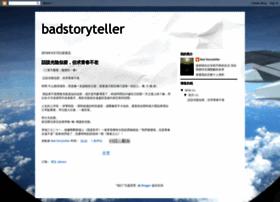 badstoryteller.blogspot.com