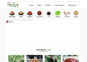 baekyean.com