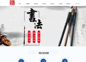 bafangwang.com