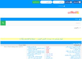 bafree.com