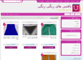 baft20.shopfa.com