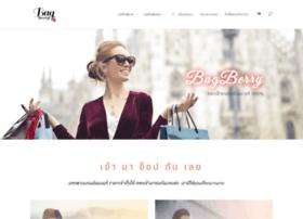 bag-berry.com