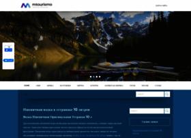 bag4u.ru