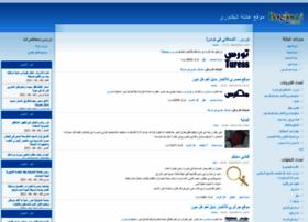 bagdouri.com