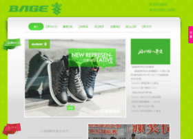 bage.com.cn