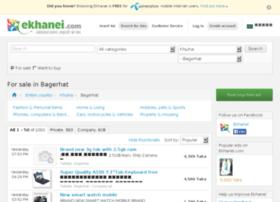 bagerhatcity.olx.com.bd