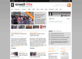bagerhatnews.com