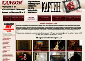 baget1.ru