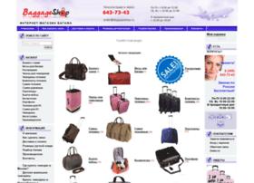 baggageshop.ru