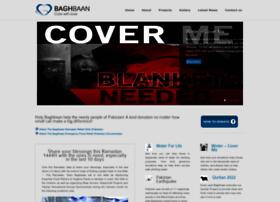 baghbaan.org