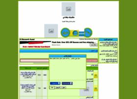 baghdady-iq.yoo7.com