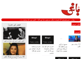 baghi.tv