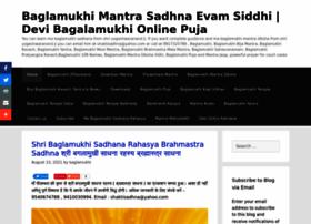 baglamukhi.info