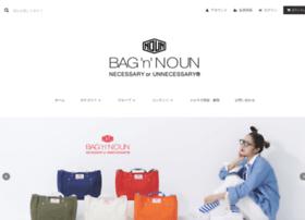 bagnnoun.com