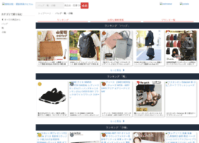 bags-shoes.become.co.jp