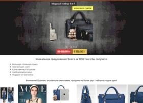 bags.com.kz