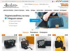 bagshere.ru