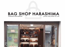 bagshop-harashima.com