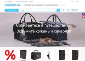 bagshop.com.ua