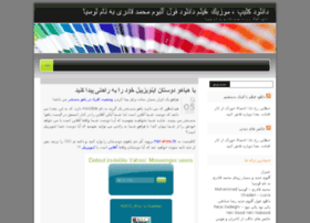 bahal.wordpress.com