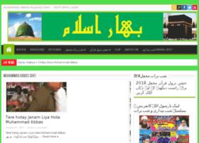 bahareislam.com
