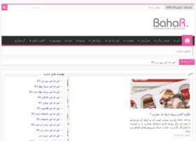 baharmag.com