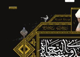 bahjat.org