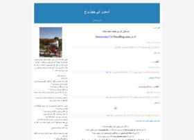 bahmanjabari1388.blogfa.com