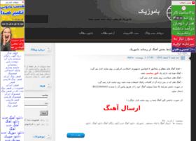 bahmusic.blogdehi.com