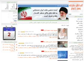 bahonarkad.com