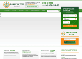 bahoriston.com