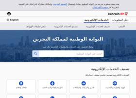 bahrain.bh