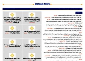bahrain.shafaqna.com