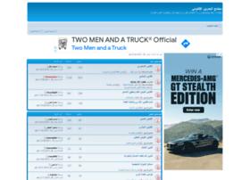 bahrainlaw.net