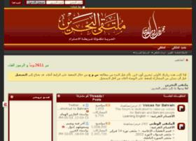 bahrainonline.org