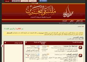 bahrainonline.petrix.net