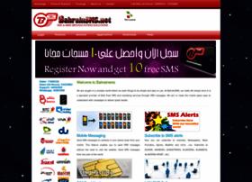 bahrainsms.net
