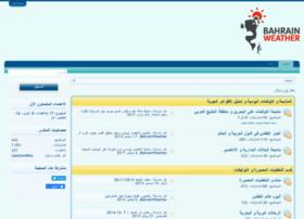 bahrainweather.org