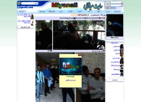 bahram70.miyanali.com