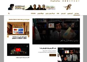 bahrammoshiri.com