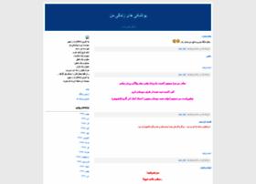 bahramvaman.blogfa.com