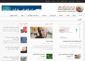 bahush.net