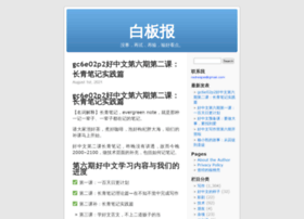 baibanbao.net
