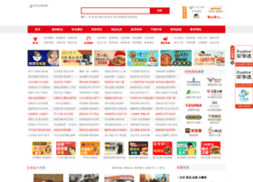 baidu.78.com.cn