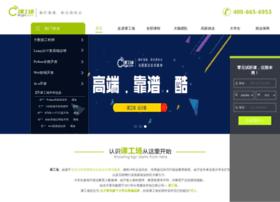 baidu.chinabenet.com